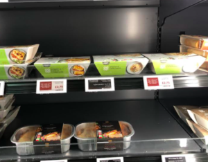 Brexit-related food crisis deepens as shelves empty and price increases loom